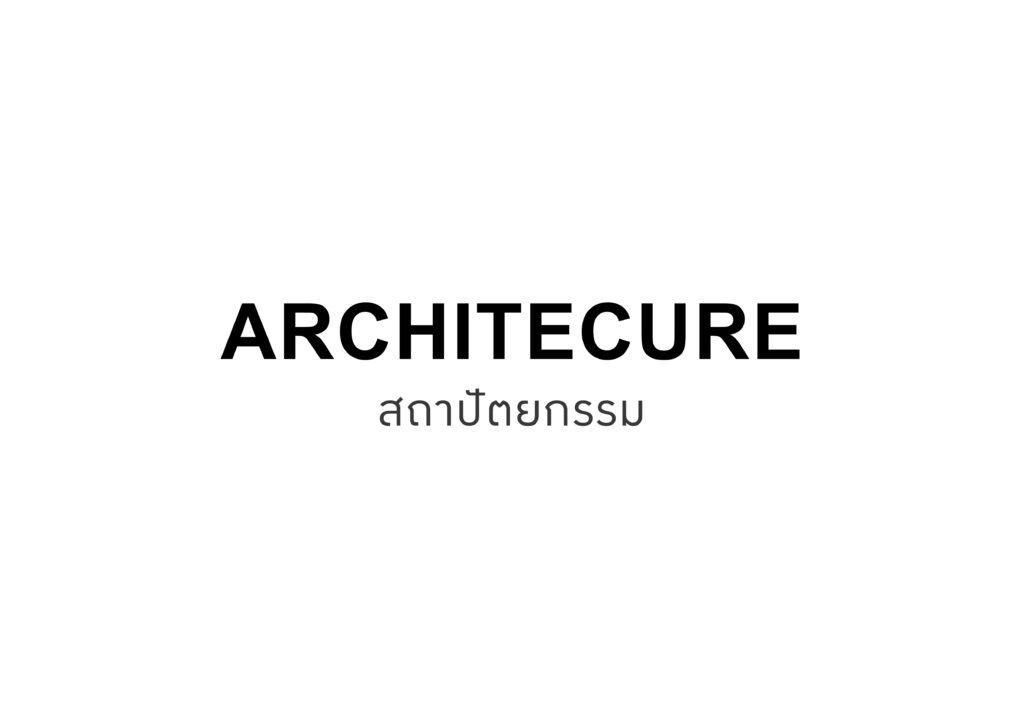 Architecture_wonderfularch.com