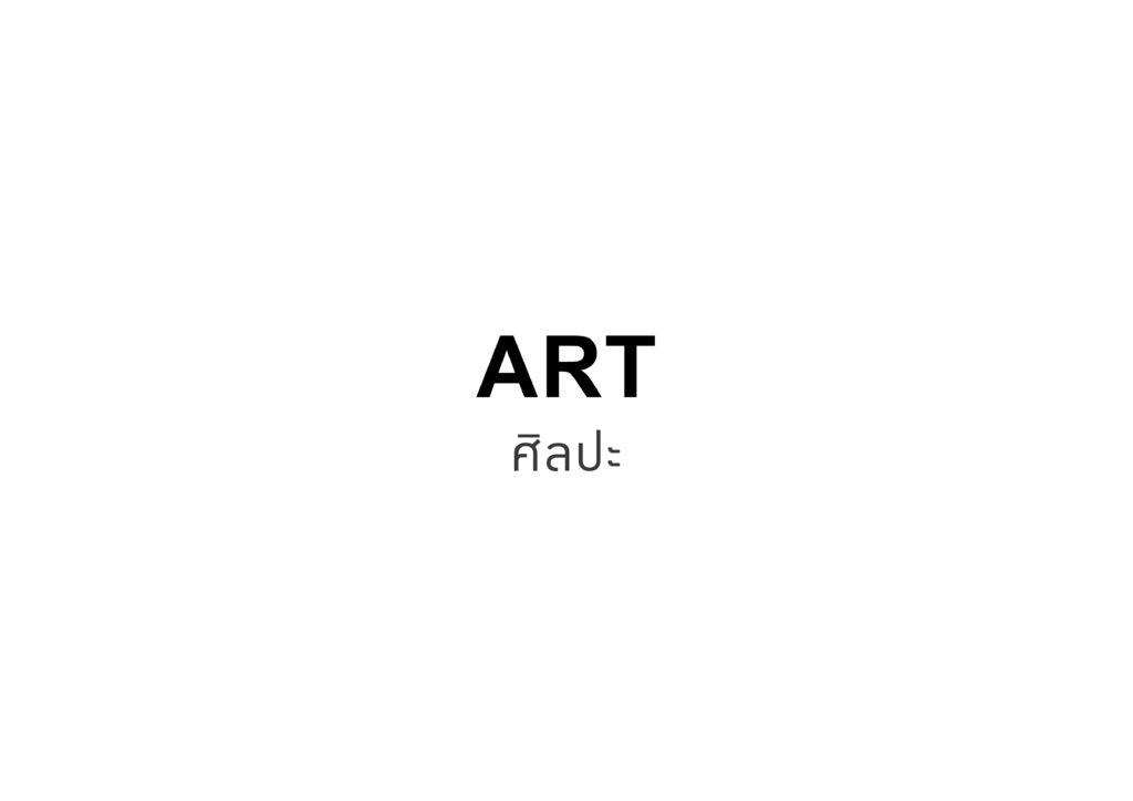 Art_wonderfularch.com