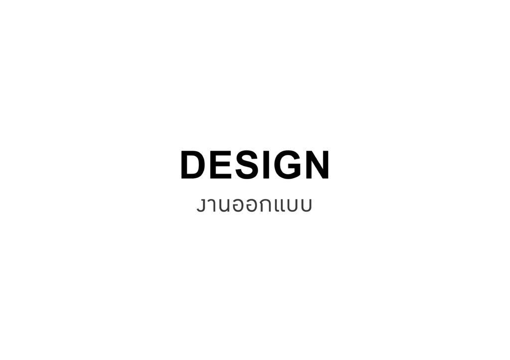 Design_wonderfularch.com