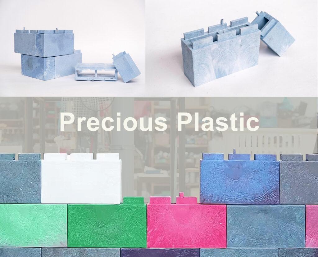 อิฐพลาสติก (Precious Plastic)