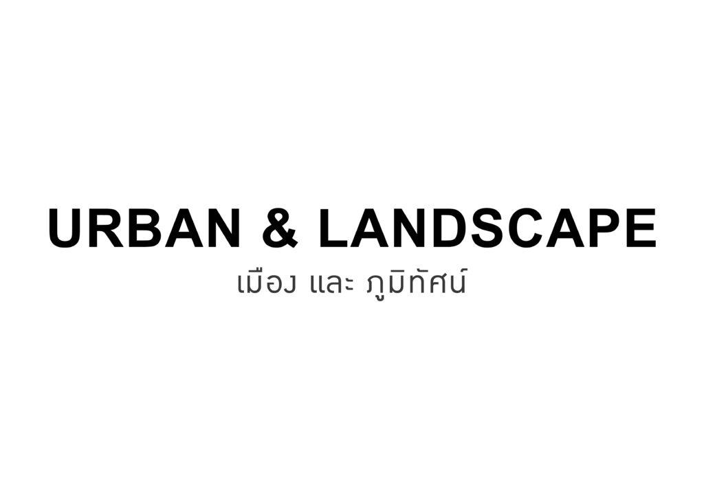 Urban & Landscape_wonderfularch.com